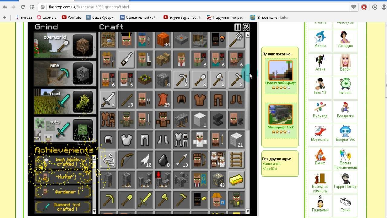 игры кликеры про майнкрафт