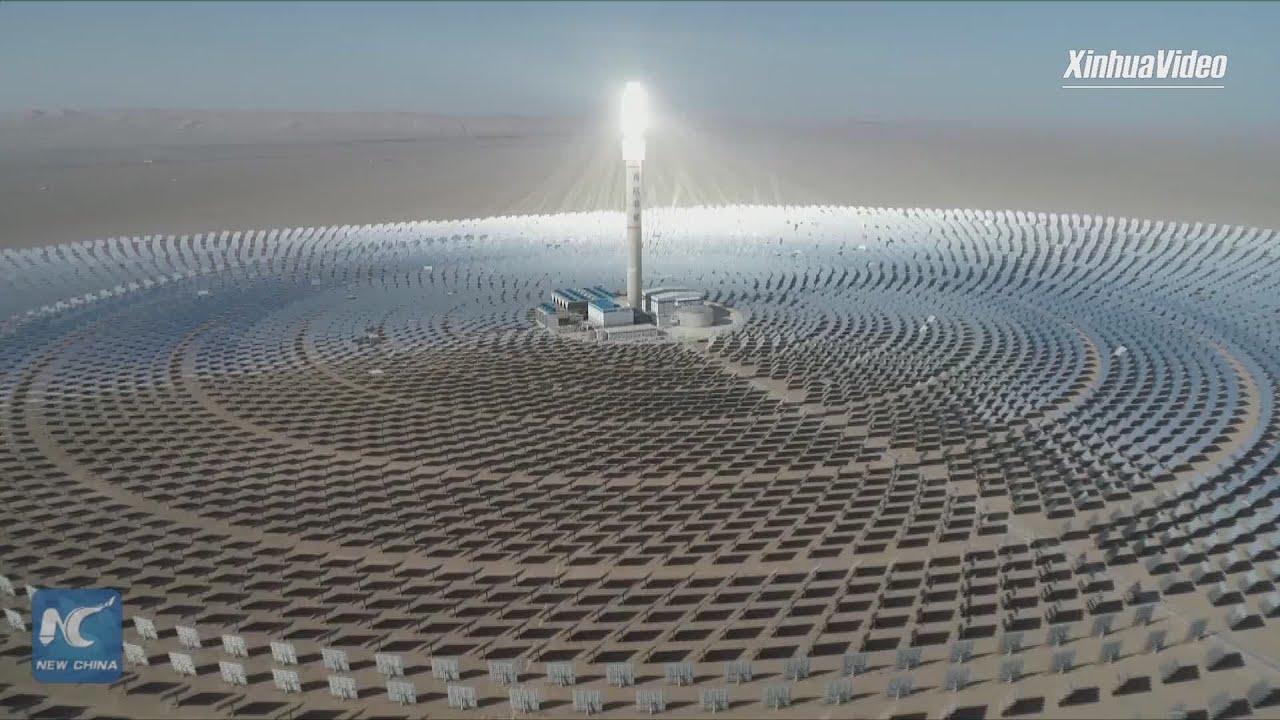 "China's ""super mirror power plant"" runs at full capacity"