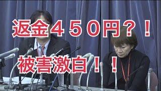 タレントの矢部みほ(39)が29日放送のフジテレビ「バイキング」(...