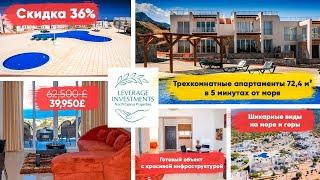 Обзор 3 комнатной квартиры у моря на Северном Кипре за 38 000 фунтов