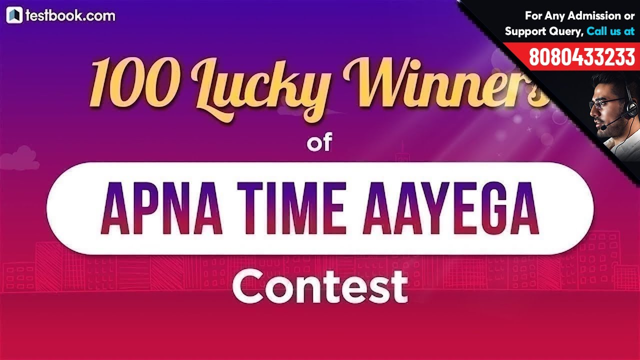 Testbook Apna Time Aayega Contest   List of All the 100 Lucky Winners   Get BookMyShow Gift Cards