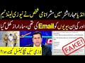 Mishra Emailed To New Zealand Team & Their Wives | Clash With Imran Khan | GNN
