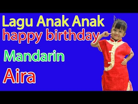 Selamat Ulang Tahun Lagu Anak MANDARIN - Birthday Kids Song, Mandarin, Chinese