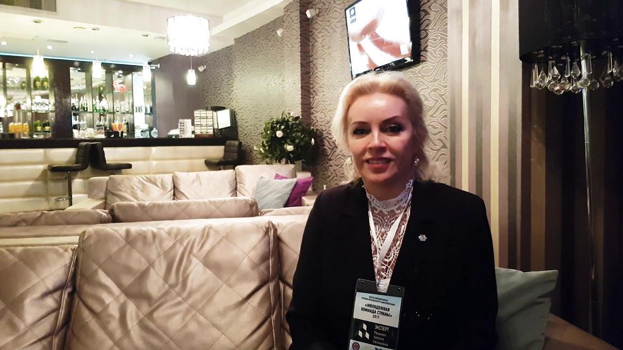 Наталья (МГИМО) в акции #СпасибоНаставнику