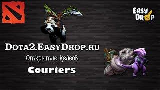 Dota2.EasyDrop.ru. Открытие кейсов