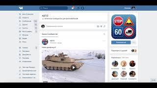 Задача 'Сбор аудитории из ВК через Pepper.ninja' для Инстаграма в SocialHammer
