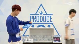 中字produce 101 season 2 임영민 林煐岷vs 김동현 金東賢 special hidden box