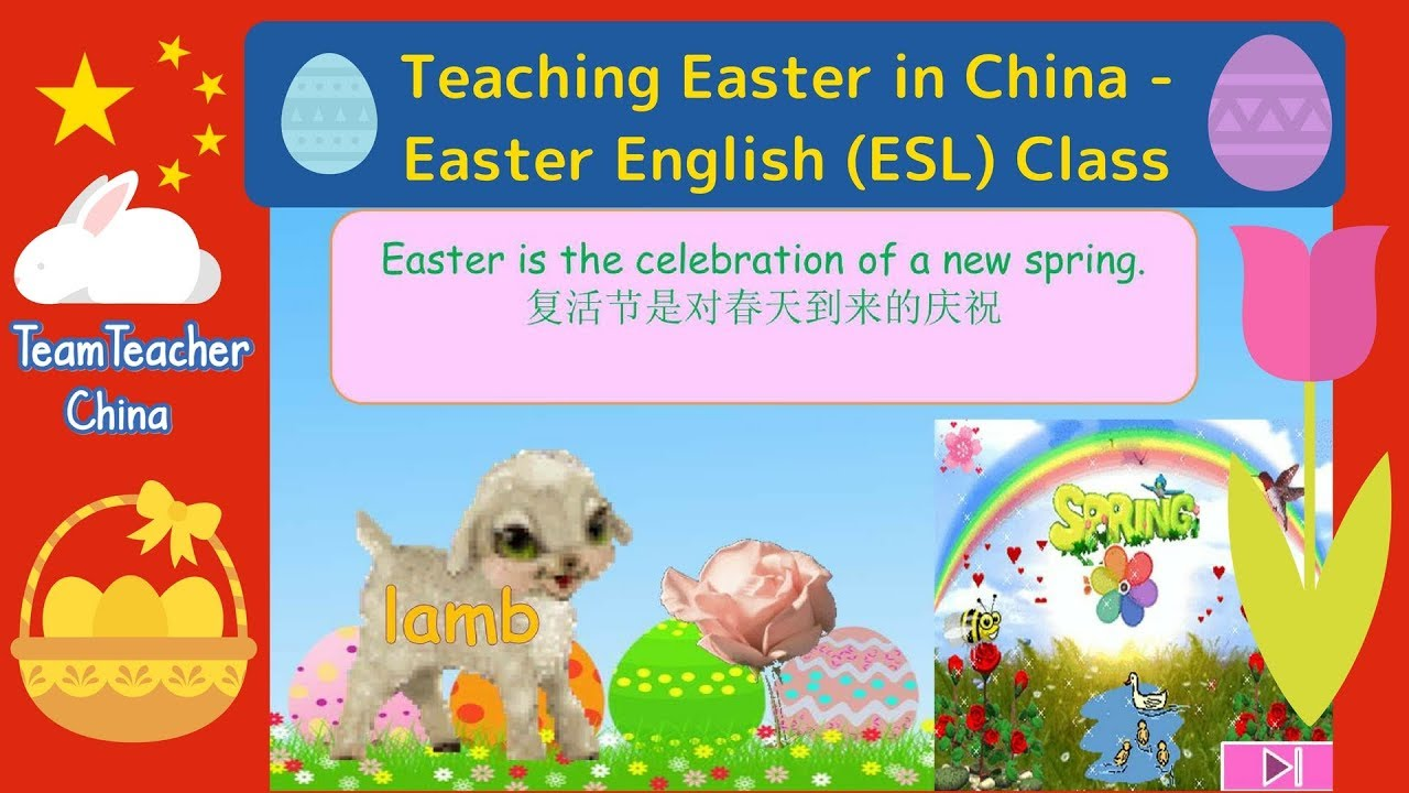 esl easter class in china powerpoint lesson walkthrough youtube
