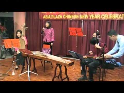 Chinese musical instruments explained and played