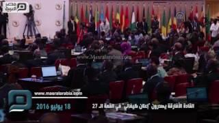 مصر العربية   القادة الأفارقة يصدرون
