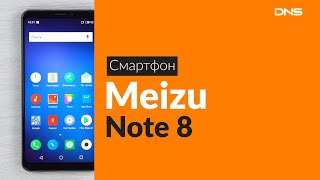 Розпакування смартфона Meizu Note 8 / Unboxing Meizu Note 8