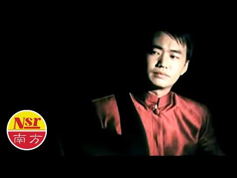 谢国文Stephen Seah – 清音魅力雅集2【梅花三弄】