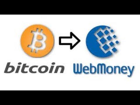 Перевести деньги с Биткоин на Вебмани (с Bitcoin на Webmoney)