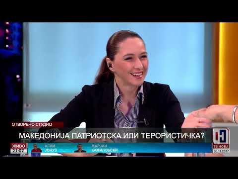 Отворено студио на Тв Нова: Македонија патриотска или терористичка