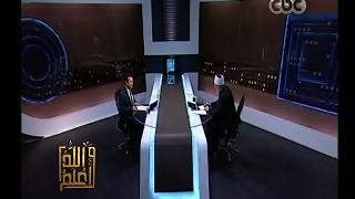 علي جمعة: الله هو من أطلق لقب «الذئاب المنفردة» على تنظيم داعش .. فيديو