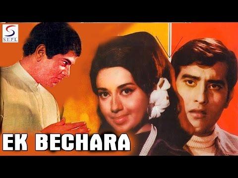 Ek Bechara | Jeetendra, Rekha, Vinod Khanna | 1972 | HD