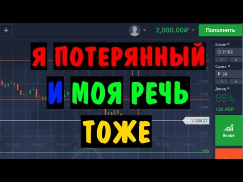 Видео Вывод средств с гранд казино