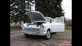 ГАЗ 21 Волга тюнинг и модернизация. Мотор V8, АКПП
