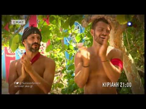 newsbomb.gr: Survivor: Το trailer της Κυριακής (30/04/2017)