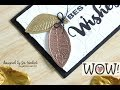 Wow Embossing: Triple Embossing Technique