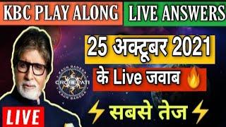 KBC 25 October Play Along Live Answers   KBC Play Along Live Answers   Kaun Banega Crorepati 2021