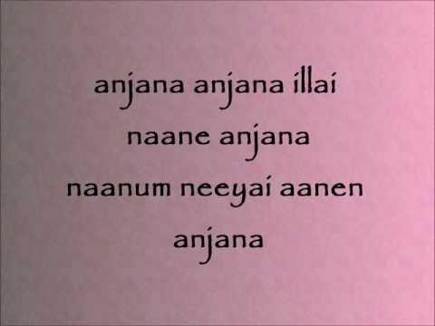 Vandhaan Vendraan - Anjana Anjana Lyrics