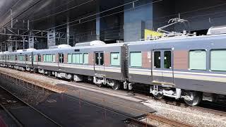 JR西日本 225系100番台I12編成 出場試運転@京都駅