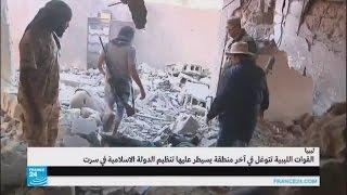 العميد محمد الغصري يتحدث عن اقتحام الجيش الليبي الجيزة البحرية