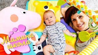 Маша Капуки и Карл - Свинка Пеппа и Игры для детей - Мамина школа
