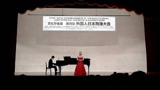 Traditional Japanese vocal performance by Hiroko Sato at the 4th Fo...