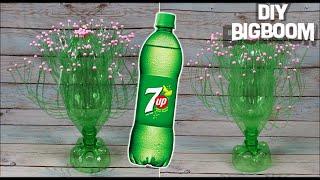 BOTAL KA GULDASTA | EMPTY PLASTIC BOTTLE VASE MAKING CRAFT |  DBB