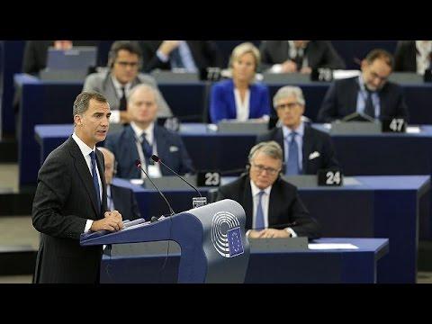 يورو نيوز: في خطاب أمام البرلمانيين الأوروبيين الملك الإسباني يشدد على الإنتماء الاسباني لأوروبا