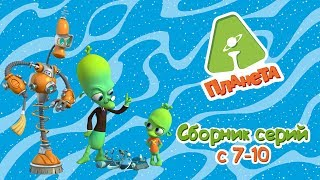 Планета Aй - Все серии подряд (сборник 2) | Мультфильм для детей
