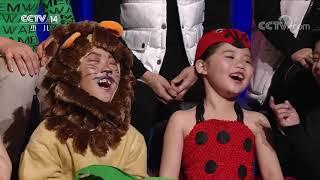 《七巧板》 20200627 优秀儿童戏剧精选| CCTV少儿