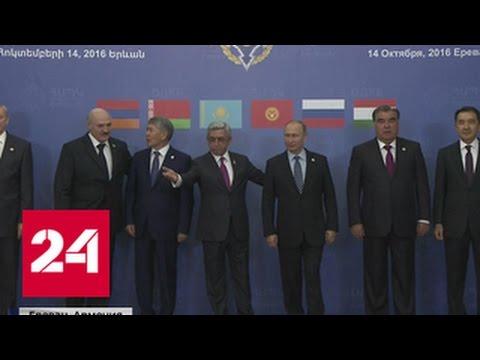 Страны ОДКБ приняли заявление о влиянии глобальной ПРО на международную безопасность