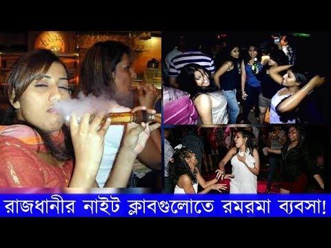 Bangla dipa magi uttara 2