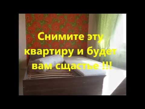 Сдам однокомнатную квартиру в Краснодаре на ул. Российская 70/6