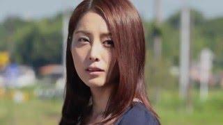 「ラブストーリーズ2」映画オリジナル予告編 瀬戸早妃 検索動画 9