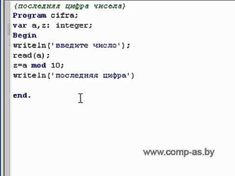 Задачи в лазарусе решение формула шеннона задачи и решение