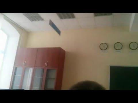 Classroom of Ukrainian Academy of Banking