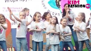 Концерт Академии популярной музыки Игоря Крутого СПб. Репортаж Kids Fashion TV