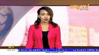 ERi-TV, #Eritrea - Tigrinya News for September 6, 2018
