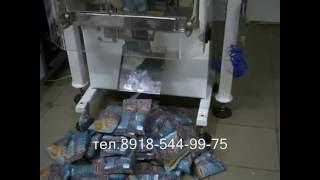 Упаковочная машина для сыпучих продуктов  кофе, чая, драже, конфет, кормов для животных