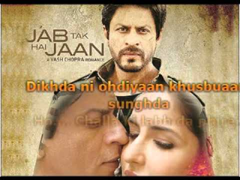 Mp3 download challa jab full hai tak free jaan song