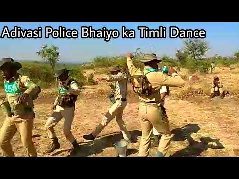 Adivasi Police Bhaiyo ka adivasi Timli Dance video 2017