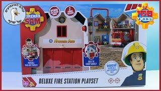 סמי הכבאי - צעצוע של תחנת כיבוי האש  Fireman Sam Fire Station