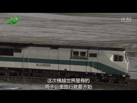 Tibet train 1