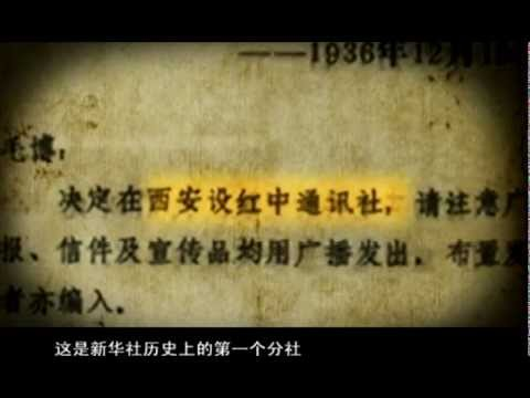 Legends of Xinhua-02 新華社傳奇 第二集 浴火重生