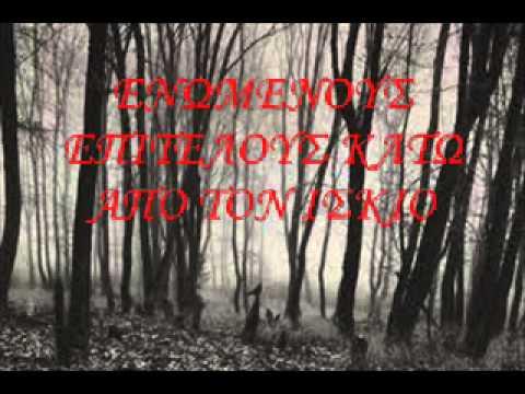 Εdith Piaf- Les amants de teruel (greek subtitles)