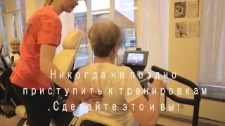 Фитнес урок в доме пожилых людей в Стокгольме